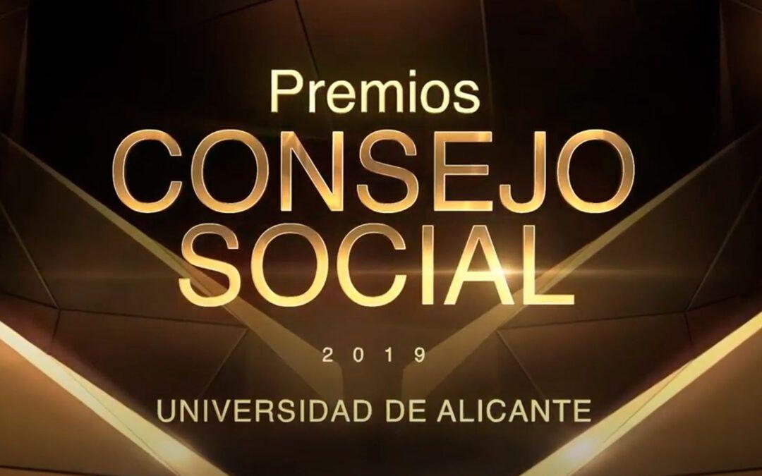 Premie Consell Social a la Càtedra Carmencita